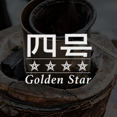 Gold Star No.4